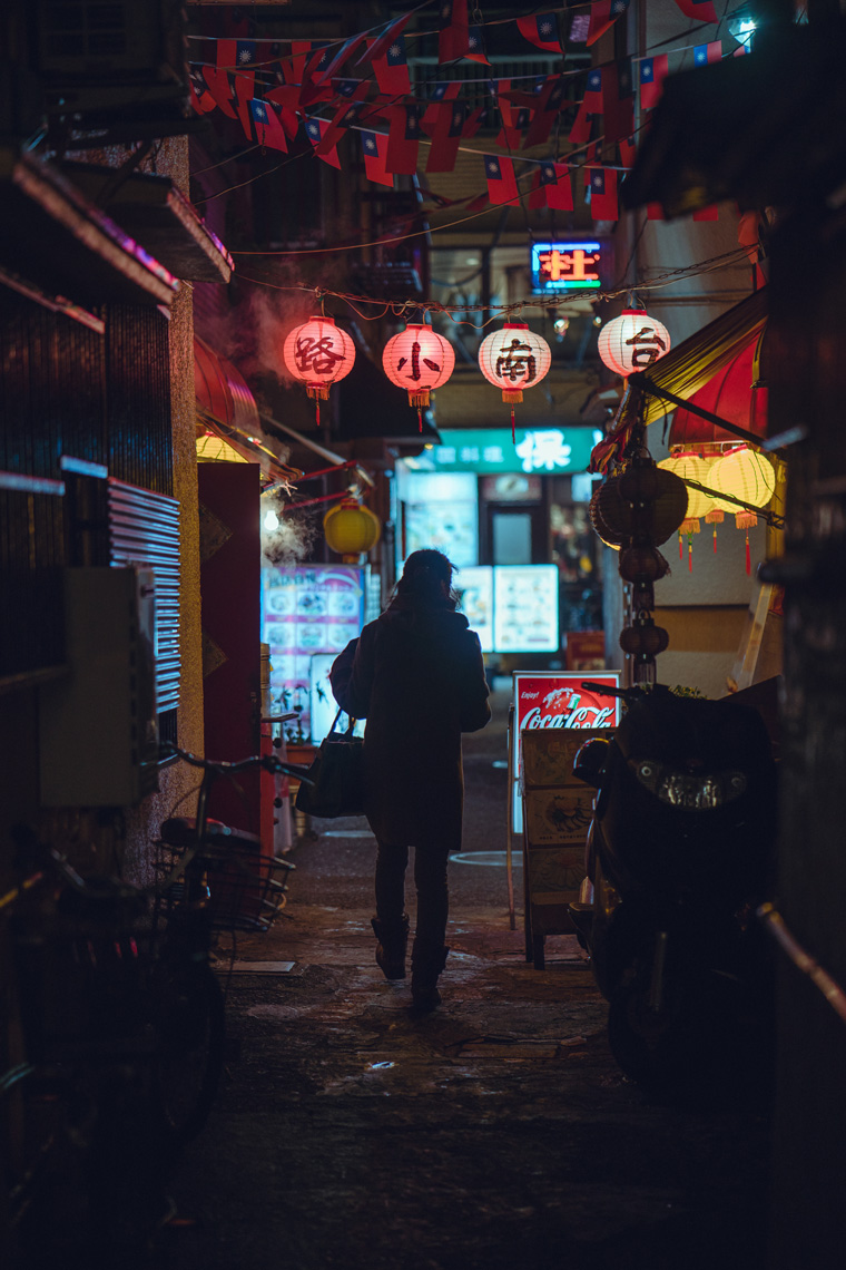 Tokyo Photographer Irwin Wong - Overview
